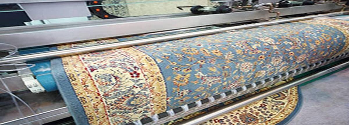 قالیشویی بارانا