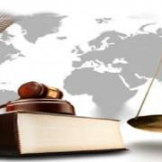 وکلای پایه یک دادگستری