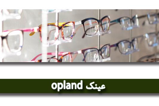 عینک سروش